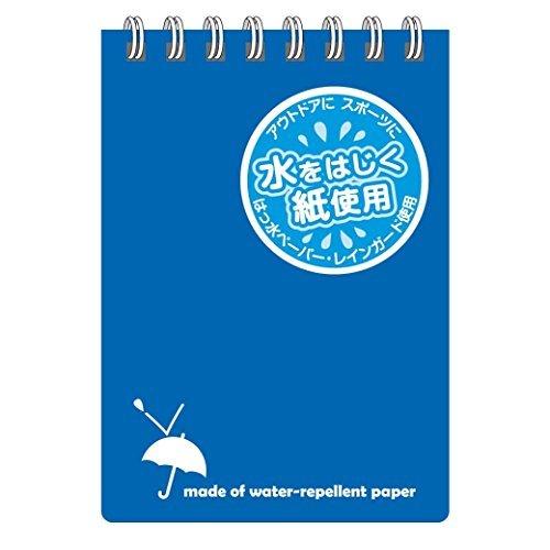 アピカ レインガードメモ 青 A7判 SW59BN 00071430 【まとめ買い10冊セット】