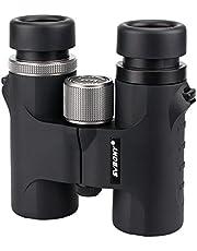 SVBONY SV31 双眼鏡 高倍率 8倍 コンパクト 軽量 携帯便利 防水 コンサートライブ花火大会 スポーツ観戦などに適用 (8x32)