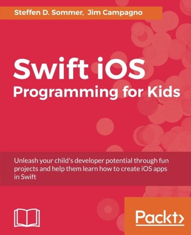 受け皿プランター経度Swift IOS Programming for Kids