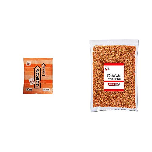 【セット買い】永谷園 業務用 さけ茶づけ 30食入×2袋 + 業務用 粒あられ 300g