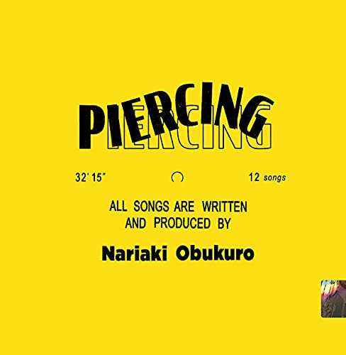 Piercing (アナログ盤) (完全生産限定盤) (特典なし) の商品画像