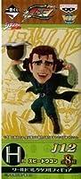 一番くじ ジョジョの奇妙な冒険 Part1~3 H賞 WCF スピードワゴン 単品 ワールドコレクタブルフィギュア BANPRESTO