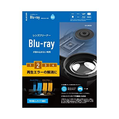 Blu-ray用レンズクリーナー(湿式) CK-BR2