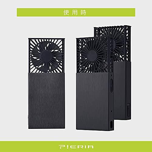 ドウシシャ携帯扇風機ジェントルファン2電源対応(充電式・USB電源)ブラックピエリア