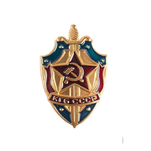 Books.And.More Soviet Union Pin KGB Lapel Pin KGB Badge for Clothes Hat Lapel Pin