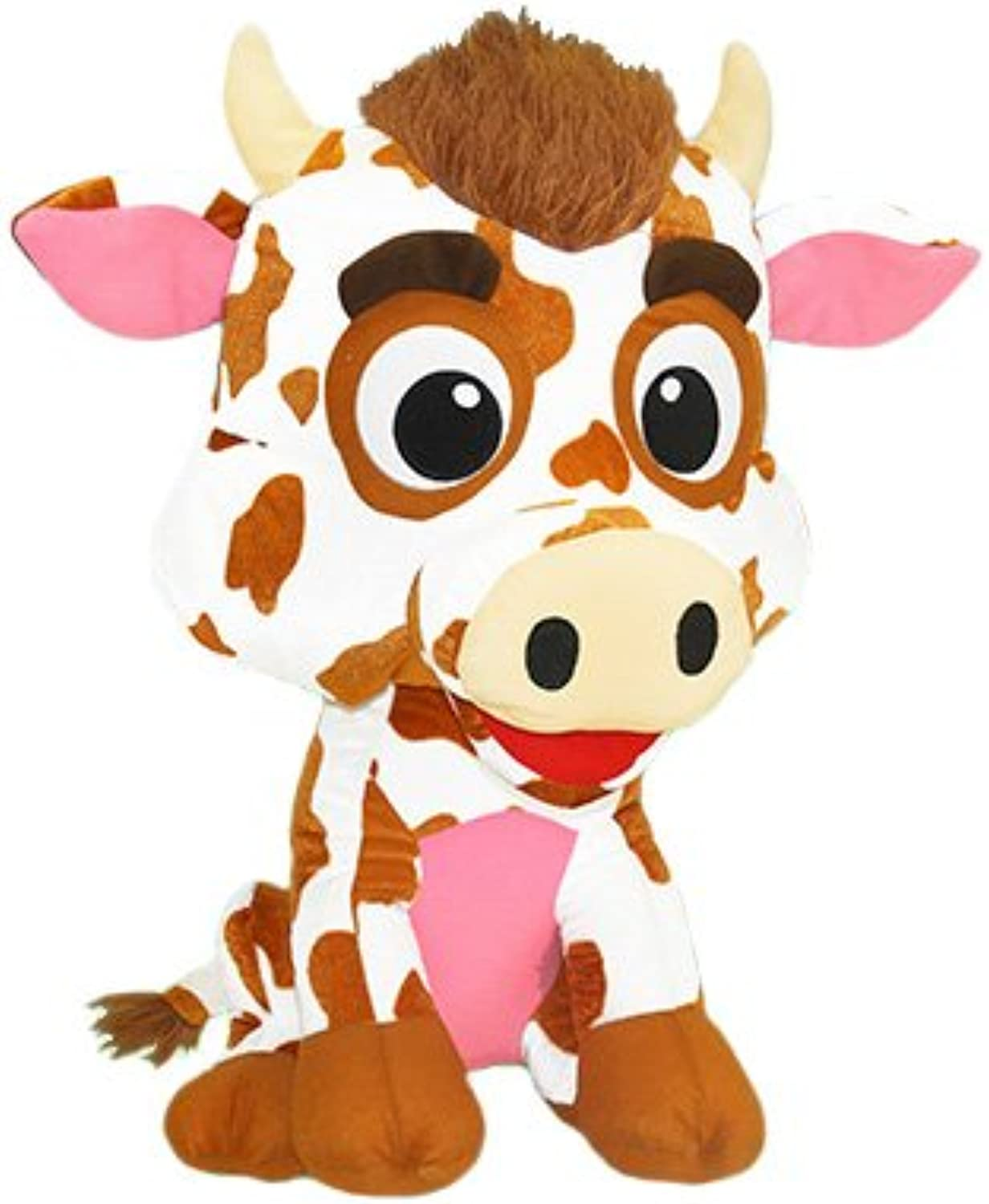 ToySource 6635 Mabelle The Cow Collectible Plush, Brown Spotted, Size 26