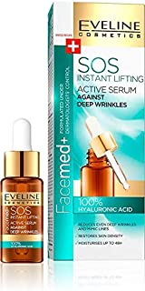 EVELINE FACEMED SOS ACTIVE SERUM 100 percent HYALURONIC ACID 18ML