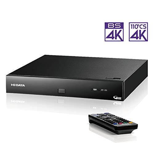 I-O DATA 4Kチューナー BS/CS 外付けHDD録画 リモコン付 土日サポート HVT-4KBC/E