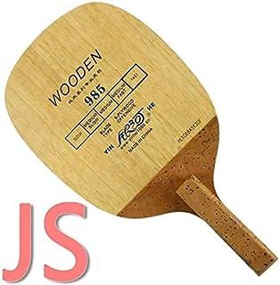 Table Tennis Rackets - Original Yinhe Milky Way Galaxy Yinhe 985 Japanese penhold table tennis pingpong blade YUG