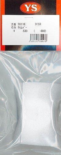 comprar mejor Backplate, Aluminum  91SR by YS YS YS Parts and Service  para proporcionarle una compra en línea agradable