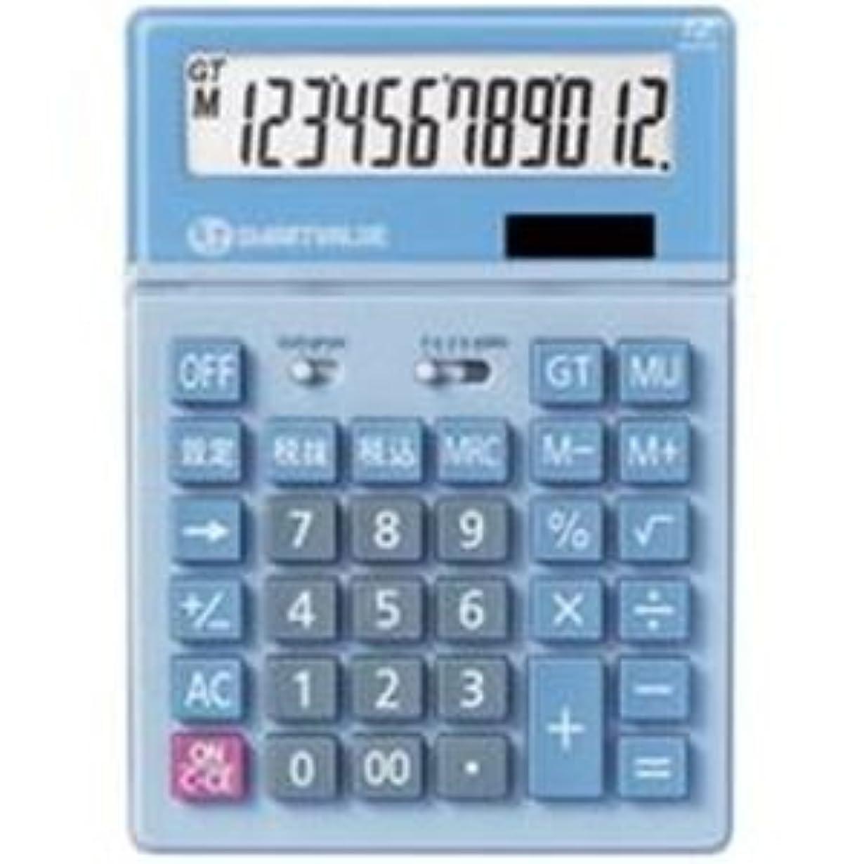 分離野心虎ジョインテックス 大型電卓 5台 ブルー K040J-5 生活用品 インテリア 雑貨 文具 オフィス用品 電卓 14067381 [並行輸入品]