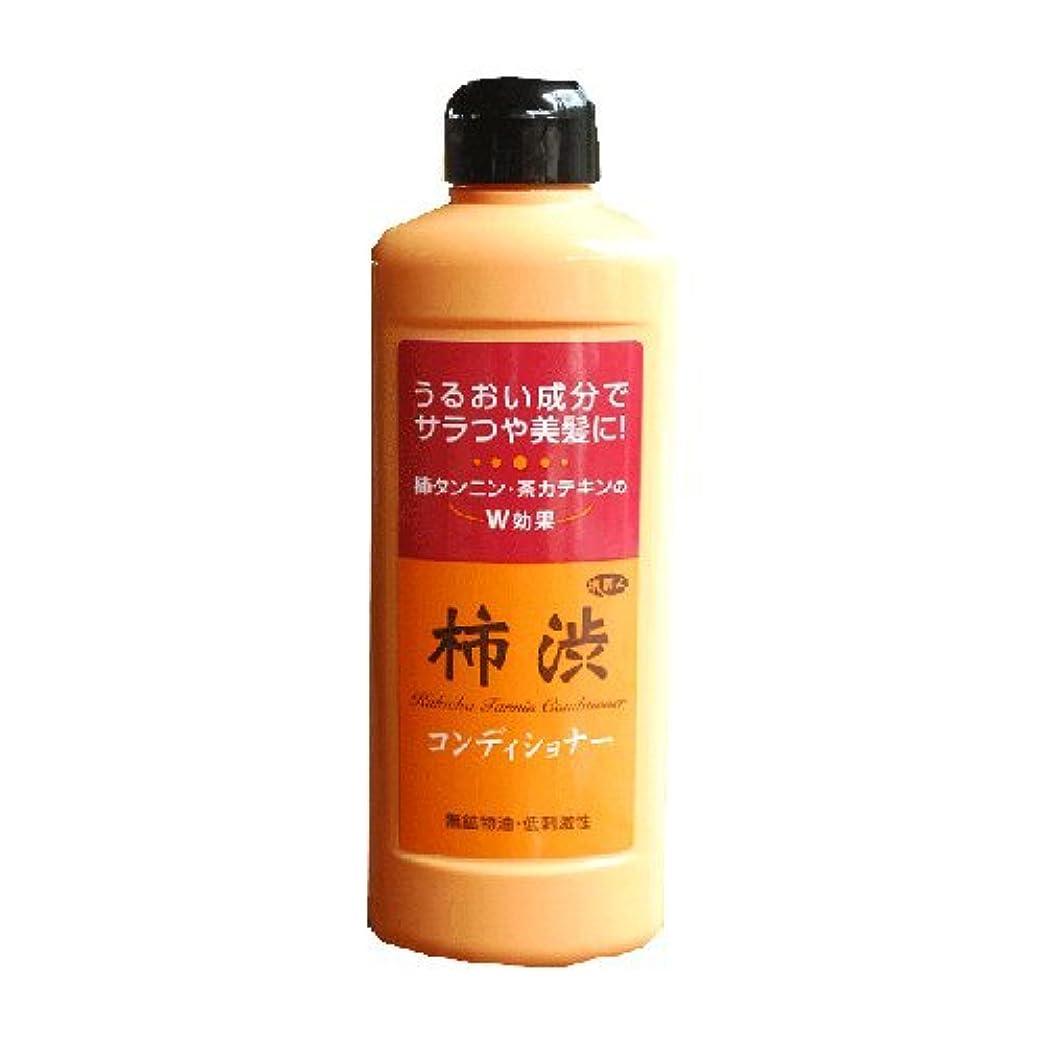 誇大妄想ジュース使い込むアズマ商事の 柿渋コンディショナー340ml