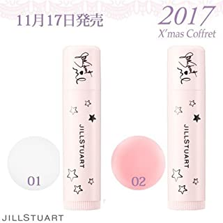 ジルスチュアート リラックス リップクリーム V 限定2色 2017 クリスマス コフレ -JILLSTUART- 02