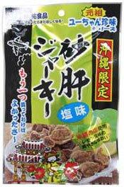 砂肝ジャーキー 塩味 観光用 50g×10袋 祐食品 砂肝を使用したジューシーな珍味 おつまみや沖縄土産に
