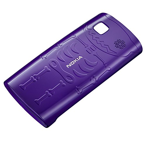 Nokia CC-3024 Xpress-on Cover für 500 lila