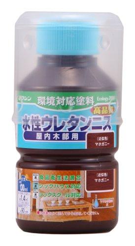 和信ペイント 水性ウレタンニス マホガニー 130ml 屋内木部用 ウレタン樹脂配合 低臭・速乾