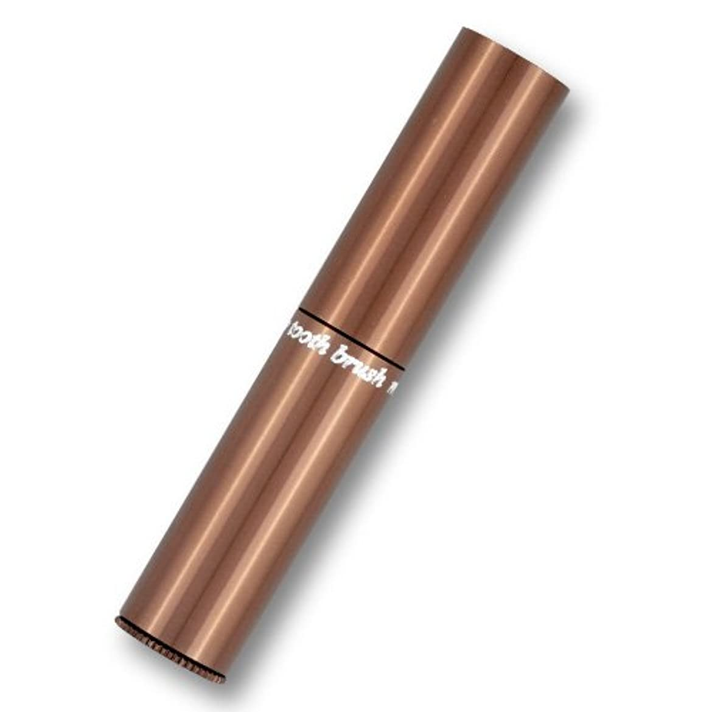 ロケット首トレイル携帯歯ブラシ?タベタラmigaCO(ブラウン)