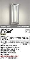 オーデリック ポーチライト 人感センサ付 【白熱灯40W相当】 電球色 SH9019LD
