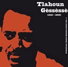 ethiopian urban modern music
