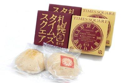 【期間限定】 札幌タイムズスクエア 黒寿きなこ&北海道小豆 (8個入り)