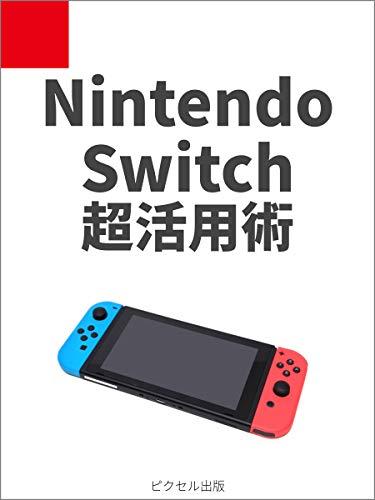 Nintendo Switch Cho Katsuyojutsu (Japanese Edition)