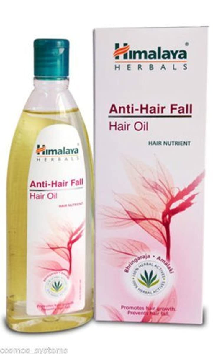 コーデリア炭素母性Himalaya Anti-Hair Fall Hair Oil 200ml by Himalaya [並行輸入品]
