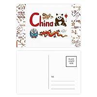 中国の国家の象徴のランドマークのパターン 公式ポストカードセットサンクスカード郵送側20個