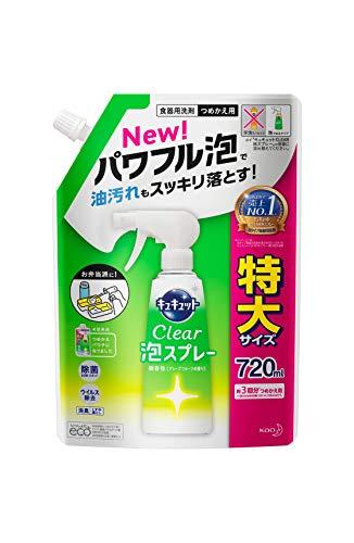キュキュット クリア泡スプレー 食器用洗剤 グレープフルーツの香り 詰め替え 特大サイズ 720ml