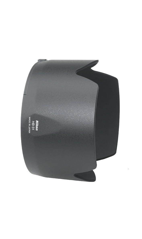 Nikon HB-31 Bayonet Lens Hood for 17-55mm Lens