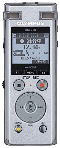 OLYMPUSICレコーダーVoiceTrekDM-750DM-750SLV内蔵メモリー4GBMicroSD(議事録、会議録音、証拠録音、取材、インタビュー、高音質録音)DM-750SLV