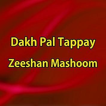 Dakh Pal Tappay