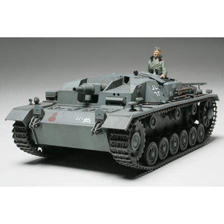タミヤ 1/35 ミリタリーミニチュアシリーズ No.281 ドイツ陸軍 III号 突撃砲B型 プラモデル 35281
