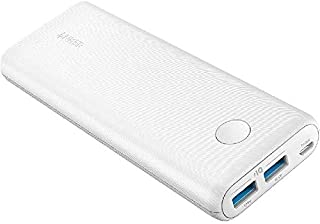 Anker 20000mAh Wired Power Bank for Mobile Phones - A1260H21