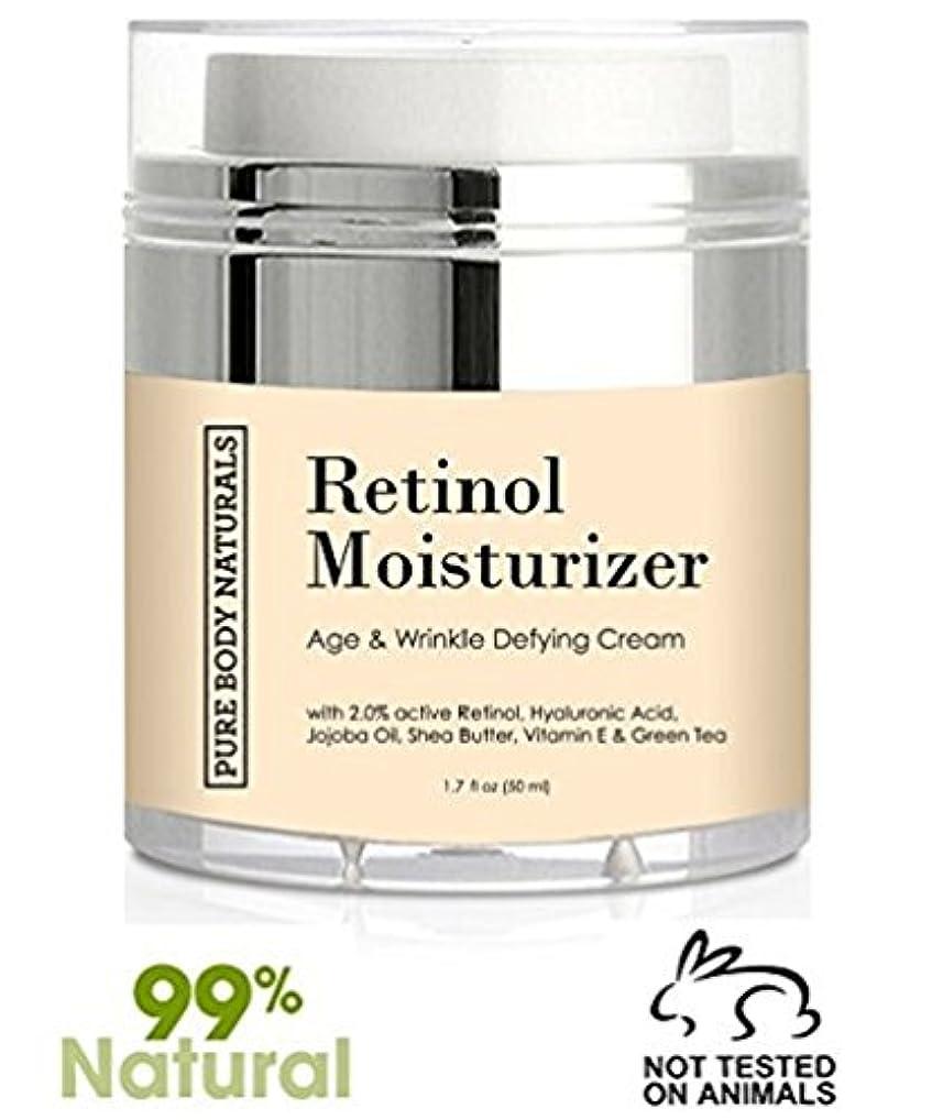 ママ登る会計2.5%レチノール、ヒアルロン酸、ホホバオイル、シアバター、緑茶との顔のためのレチノールクリームモイスチャライザー。最高の夜と昼の保湿クリーム1.7 FL 。オンス Retinol Cream Moisturizer for Face with 2.5% retinol, hyaluronic acid, jojoba oil, shea butter and green tea. Best night and day moisturizing cream 1.7 fl. oz.