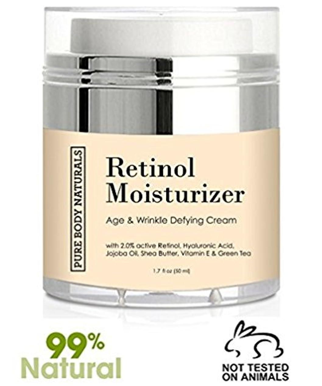灌漑彼女のカヌー2.5%レチノール、ヒアルロン酸、ホホバオイル、シアバター、緑茶との顔のためのレチノールクリームモイスチャライザー。最高の夜と昼の保湿クリーム1.7 FL 。オンス Retinol Cream Moisturizer for Face with 2.5% retinol, hyaluronic acid, jojoba oil, shea butter and green tea. Best night and day moisturizing cream 1.7 fl. oz.