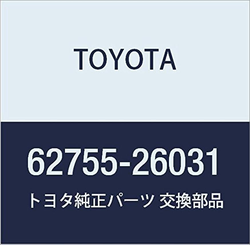 みがきますプット微視的TOYOTA (トヨタ) 純正部品 フロントサイドウインドウ ラン LH ハイエース/レジアスエース 品番62755-26031