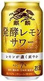 キリン 発酵レモンサワー 7% [ チューハイ 350ml×48本 ]