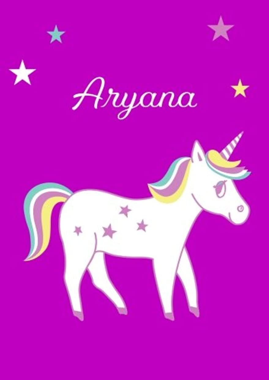 対角線パール他にAryana: Unicorn Notebook / Coloring Book / Diary - DIN A4 - blank