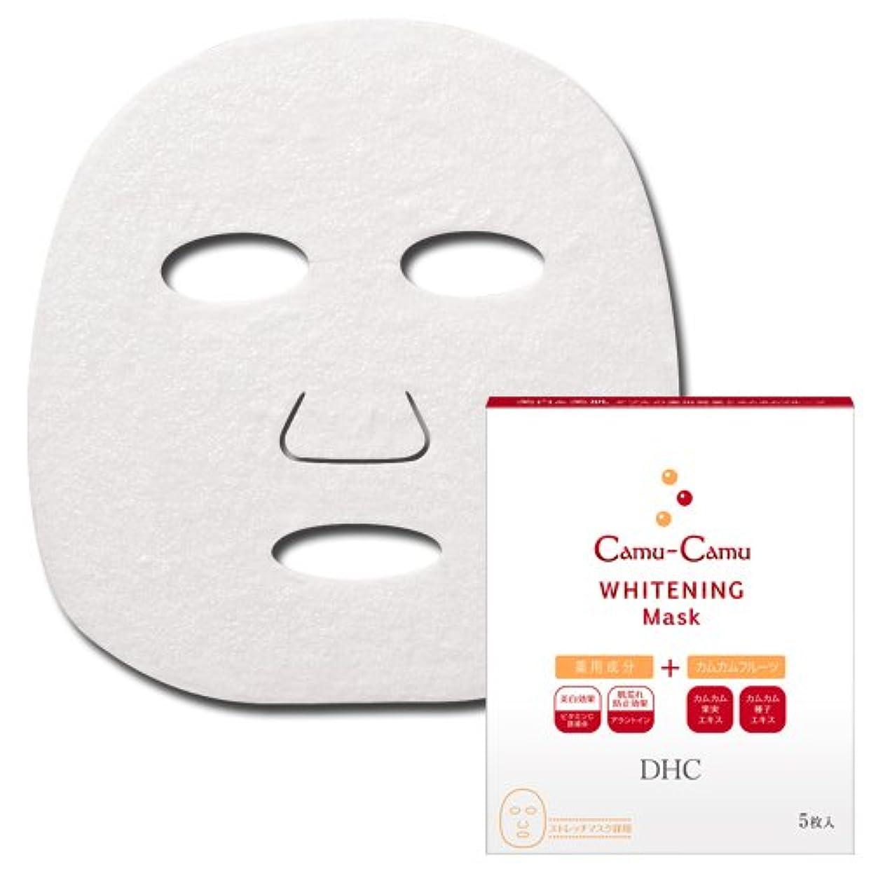 下手離れた誕生【医薬部外品】DHC薬用カムCホワイトニングマスク[5枚入]