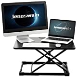 JENOSWEIN スタンディングデスク 無段階高さ調整可能 オフィスワークテーブル 昇降式多機能デスク コンパクト ハンドル付き 座位立位両用 机上デスク ローテーブル