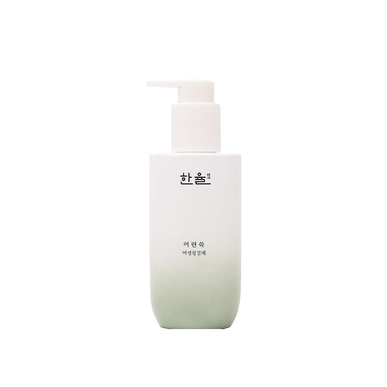 大人虐殺スーツ【HANYUL公式】 ハンユル フェミニンケアジェル 200ml / Hanyul Pure Artemisia Feminine care gel 200ml