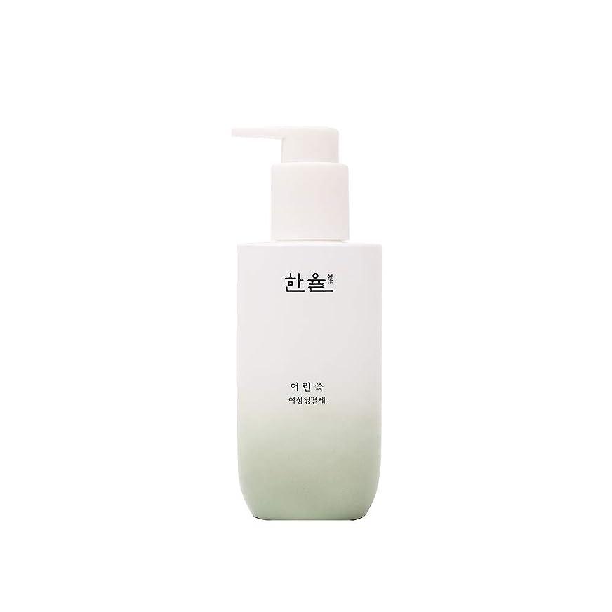 チケット統治する代表する【HANYUL公式】 ハンユル フェミニンケアジェル 200ml / Hanyul Pure Artemisia Feminine care gel 200ml