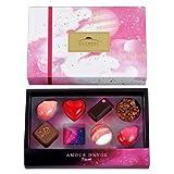 フーシェ オリンポス キューピットの恋 ルビー (8個入り) 惑星チョコ 惑星チョコレート 惑星 チョコ ショコラ バレンタイン ホワイトデー