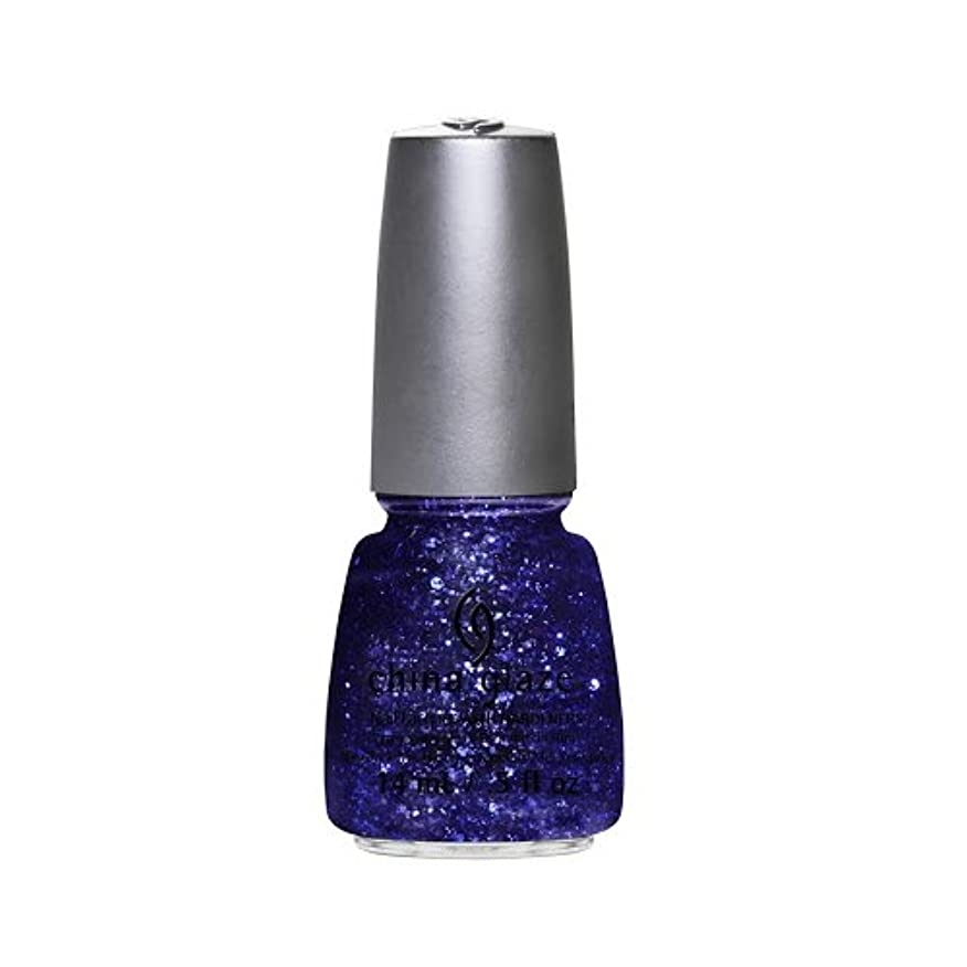 一致繁雑ヒューマニスティックCHINA GLAZE Nail Lacquer - Glitz Bitz ???n Pieces Collection - Bling It On (並行輸入品)