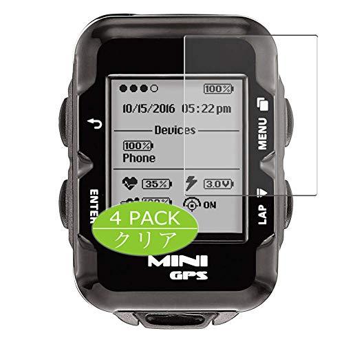 VacFun 4 Piezas HD Claro Protector de Pantalla Compatible con LEZYNE Micro Color GPS, Screen Protector Sin Burbujas Película Protectora (Not Cristal Templado) New Version