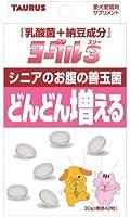 【2個セット】トーラス 乳酸菌+納豆成分 ヨーグル3 納豆菌