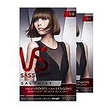 Vidal Sassoon Salonist Hair Colour Permanent Color Kit, 5/0 Medium Neutral Brown, 2 Kits
