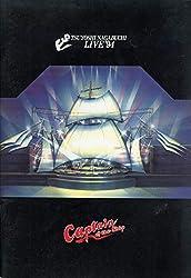[コンサートパンフレット]長渕剛 LIVE '94 Captain of the Ship [1994年LIVE TOUR]
