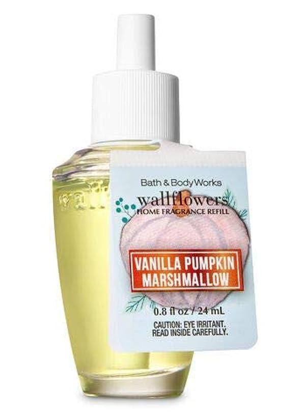 艶ロボット横向き【Bath&Body Works/バス&ボディワークス】 ルームフレグランス 詰替えリフィル バニラパンプキンマシュマロ Wallflowers Home Fragrance Refill Vanilla Pumpkin Marshmallow [並行輸入品]