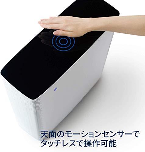 ブルーエア空気清浄機Sense+RubyRed赤20畳花粉Wi-fi対応SensePK120PACRR